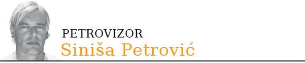 petrovizor