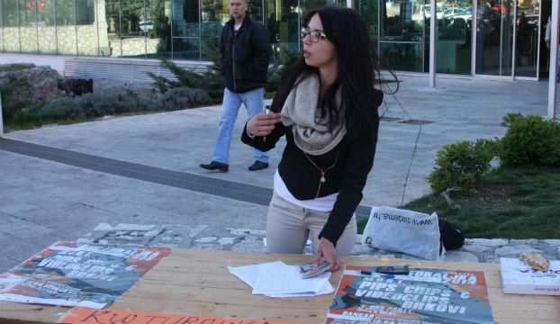 peticija33