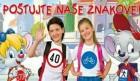 Policajci educiraju školarce: Poštujte naše znakove!