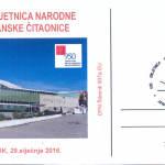 Društvo filatelista i numizmatičara prigodnom dopisnicom i poštanskim žigom obilježilo 150. obljetnicu Narodne slavjanske čitaonice