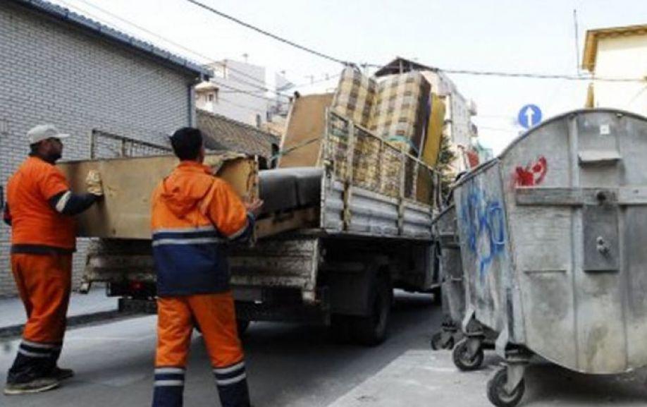 krupni otpad
