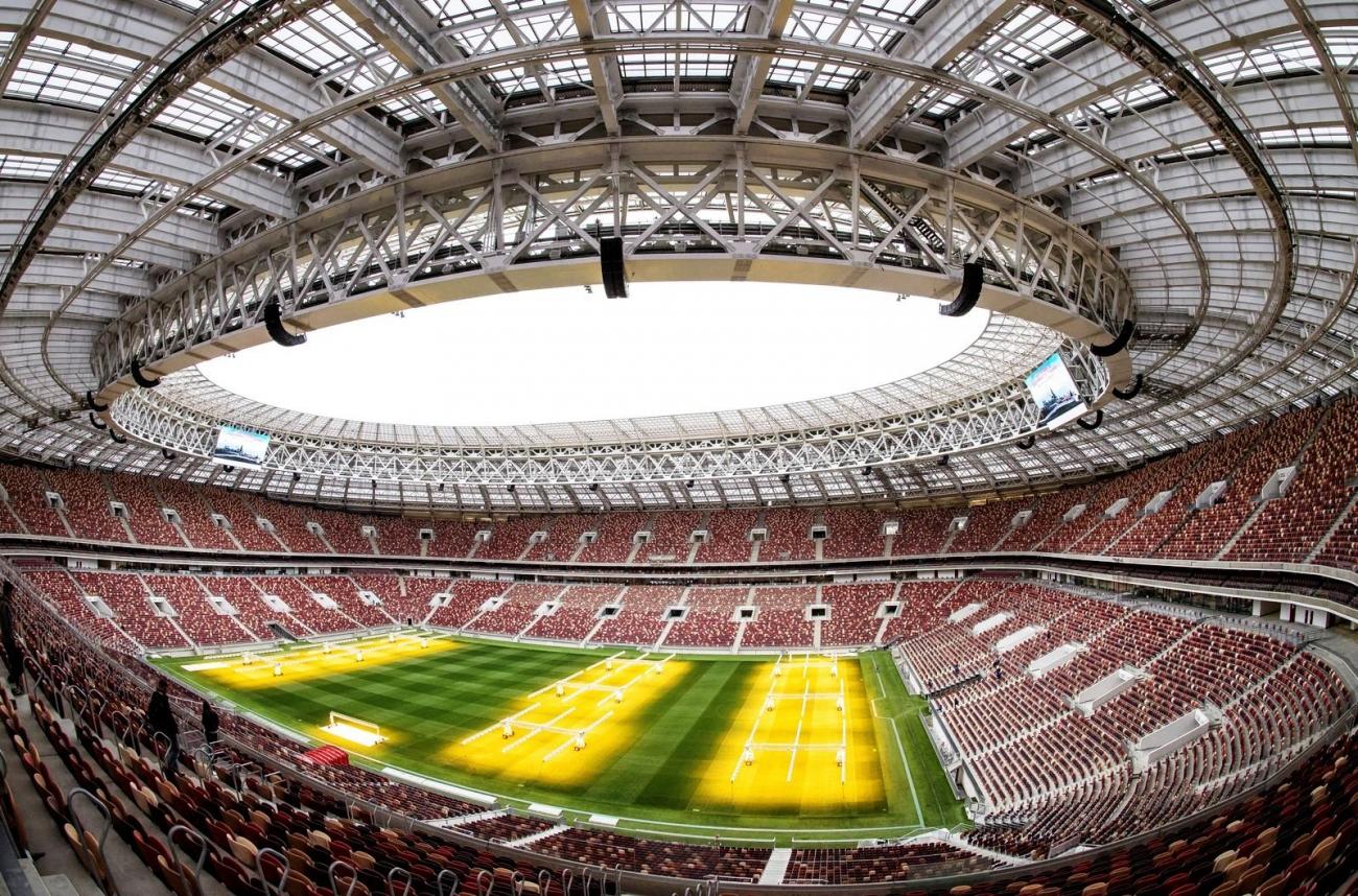 stadion moskva luznjiki 2