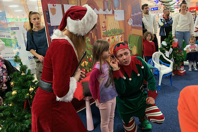 risus-event-djed-božićnjak-u-dalmare-centru-2018 (62)_1